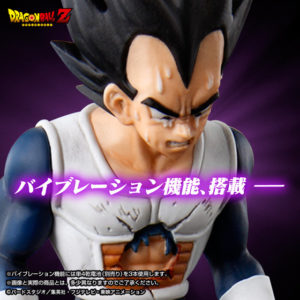 bandai-crying-vegeta-5